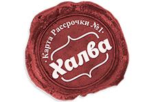 Халва лого