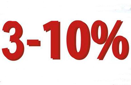 от 3 до 10 процентов