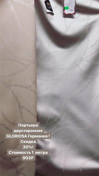 Maket-05